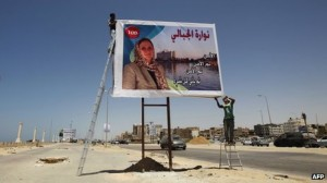 Q&A: Libya's General National Congress election